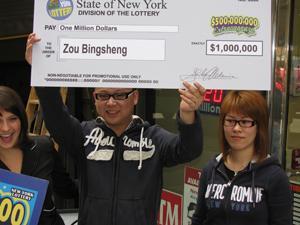 Zou remporte 1 million de dollars